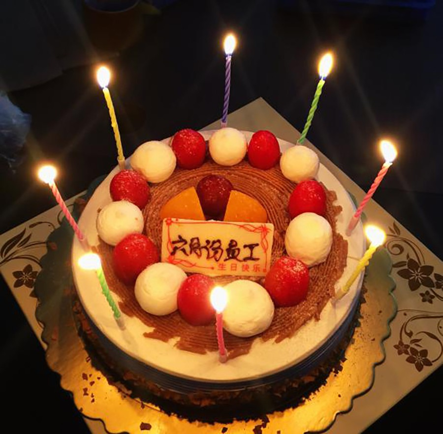 Kirin Jewelry -News | Birthday Party For Kirin Family-3