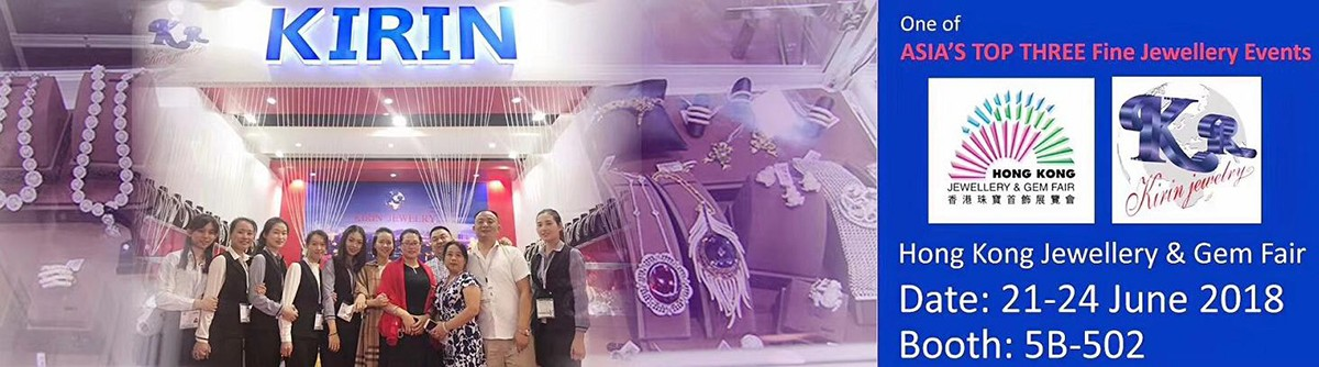 Kirin Jewelry -Hk Jewelry Fair On June 2018 - Kirin Jewelry