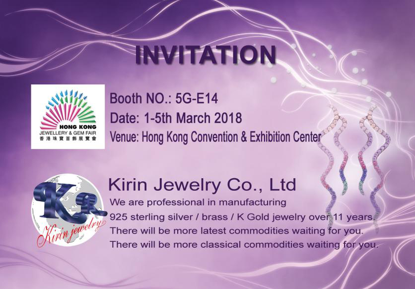 Kirin Jewelry -Hk Jewelry Fair On March 2018 | News-2