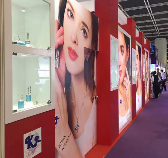 Kirin Jewelry -Hk Jewelry Fair On March 2018 | News-4