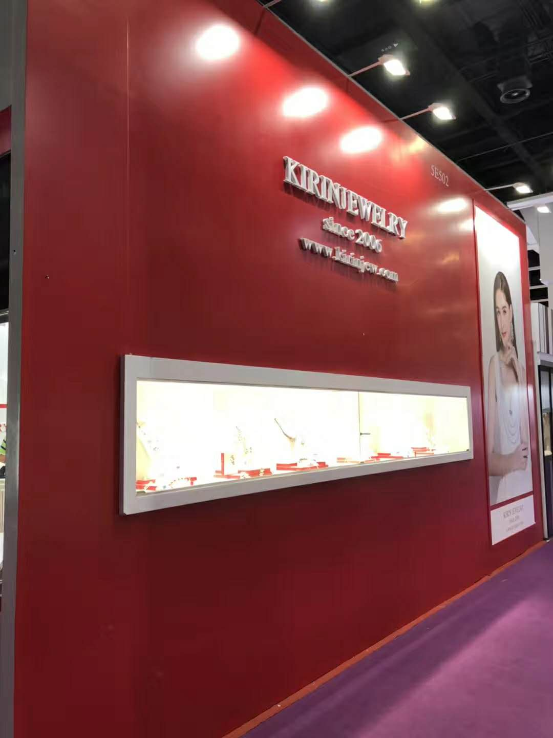 Kirin Jewelry -News About Hk Jewelry Fair On September 2018-3